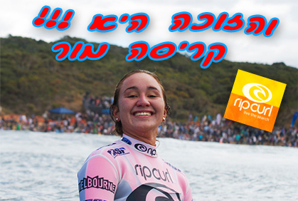 ����� ����� RIP CURL WOMEN�S BELLS BEACH